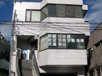松井事務所外観