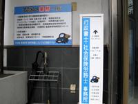 松井事務所玄関
